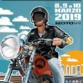 MotoMadrid 2019 | Daelim Madrid